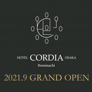 ホテルコルディア大阪本町            開業について
